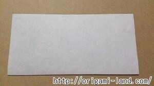 C 折り紙 しおり(パンダ・うさぎ・ハート)の折り方_html_m17c94bdd