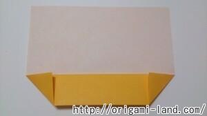 C 封筒の折り方_html_e57fe77