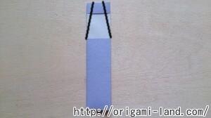 C 鉛筆の折り方_html_m26d88742