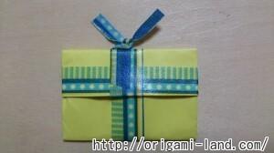C プレゼントボックスの折り方_html_m75d87bb