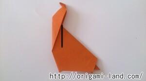 C 恐竜の折り方_html_241ea9b
