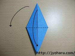 C 折り紙 うさぎの折り方_html_12d45855