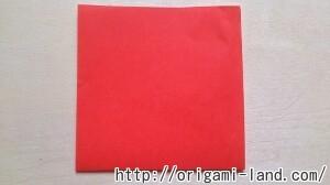 C 鉛筆の折り方_html_m1091c70d