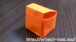 C プレゼントボックスの折り方_html_6427be05