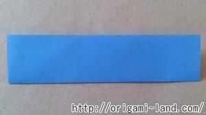 C 折り紙 船の折り方_html_m20f52a8f