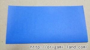 C 折り紙 ボートの折り方_html_718ca348