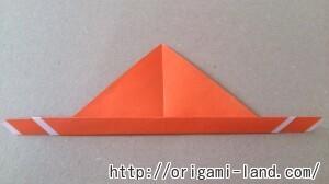 C 折り紙 ブレスレットの折り方_html_40bc0691