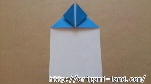 C いちごの折り方_html_6007da96