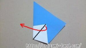 C 折り紙 ボートの折り方_html_66d53119