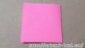 C 折り紙 花(バラ・ダリア・すいせん)の折り方_html_m745d2fb7