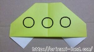 C 折り紙 宇宙船・人工衛星の折り方_html_m11805c4f
