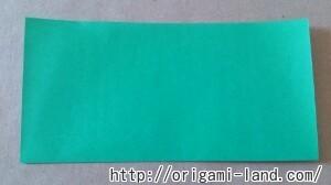 C 折り紙 飛行機の折り方_html_277fac76