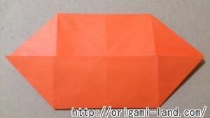 C 折り紙 花(バラ・ダリア・すいせん)の折り方_html_57150bf7