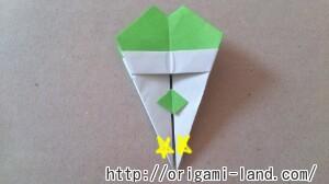 C 折り紙 さるの折り方_html_4b58a424