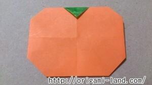 C 折り紙 果物(桃・レモン・みかん)の折り方_html_6df76ae5