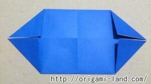 C 折り紙 ボートの折り方_html_1c330987