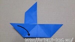 C 折り紙 おしゃべりの折り方_html_d358c21