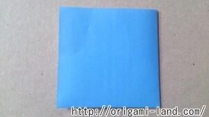 C 折り紙 くじらの折り方_html_m445d6577