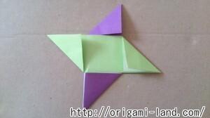 C 折り紙 遊べる折り紙(めんこ・紙でっぽう・手裏剣)の折り方_html_m13adab3b