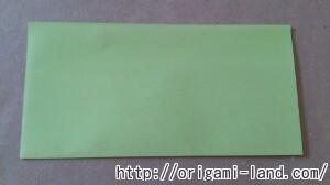 C 折り紙 船の折り方_html_m5cd3bdda