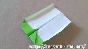 C 折り紙 飛行機の折り方_html_1ddb603d