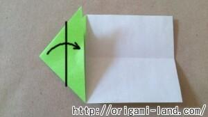 C 折り紙 飛行機の折り方_html_m61126cf0