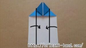 C いちごの折り方_html_38df14fd