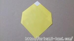 C 折り紙 果物(桃・レモン・みかん)の折り方_html_m772b9ea5