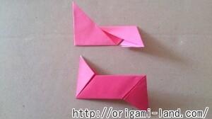 C 折り紙 遊べる折り紙(めんこ・紙でっぽう・手裏剣)の折り方_html_1ab67ac0