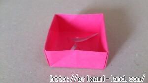 折り紙 箱の折り方_html_4605c8f2