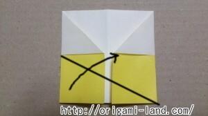 C 折り紙 ぱくぱくの折り方_html_m4789dac1