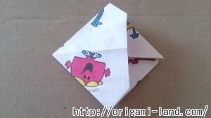 C 折り紙 遊べる折り紙(めんこ・紙でっぽう・手裏剣)の折り方_html_m4bc25d94