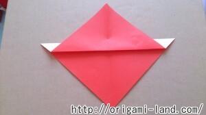 C いちごの折り方_html_67a9dcb4