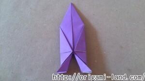 C 折り紙 宇宙船・人工衛星の折り方_html_m44bcb8a2