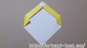 C 折り紙 果物(桃・レモン・みかん)の折り方_html_22af2