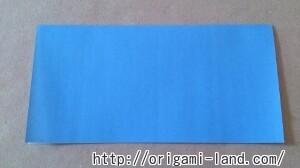 C 折り紙 宇宙船・人工衛星の折り方_html_m5ac6fa4c