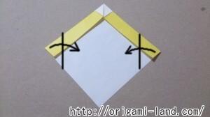 C 折り紙 果物(桃・レモン・みかん)の折り方_html_223e0abc