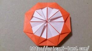 C 折り紙 花(バラ・ダリア・すいせん)の折り方_html_m50d3e84f