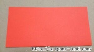 C 折り紙 ボートの折り方_html_43d14476