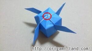 C 折り紙 宇宙船・人工衛星の折り方_html_mbde063c