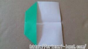 C 折り紙 飛行機の折り方_html_4f3b5a1d