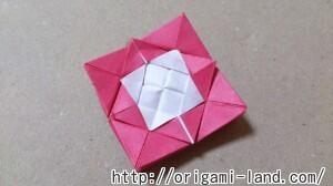 C 折り紙 花(バラ・ダリア・すいせん)の折り方_html_51d295d9