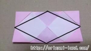 C 折り紙 ぱくぱくの折り方_html_m7fbd291b