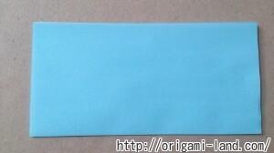 C 折り紙 シャツの折り方_html_1f0c771
