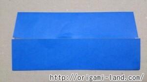 C 折り紙 おしゃべりの折り方_html_m3c7171c5