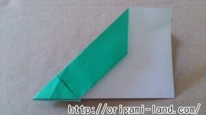 C 折り紙 飛行機の折り方_html_47ebbd51