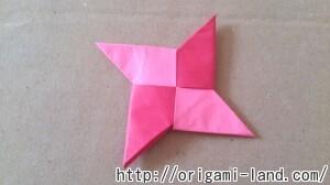 C 折り紙 遊べる折り紙(めんこ・紙でっぽう・手裏剣)の折り方_html_16b60e4d
