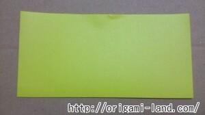 C 折り紙 宇宙船・人工衛星の折り方_html_m1093606f