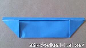 C 折り紙 船の折り方_html_2e84c13b