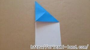 C いちごの折り方_html_5dfd8572